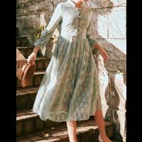 فستان الدانتيل الناعم  بياقة