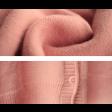 كارديجان قصير صوف ابيض & وردي