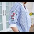 قميص مخطط كحلي للبنات بياقة بيضاء