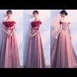 فستان التطريز الاحمر