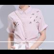 قميص وردي شيفون بآحرف الموسيقي