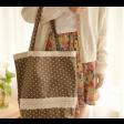 حقيبة الكتف