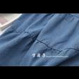 تنورة جينز فاتح تصميم غجري